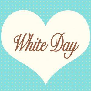 White Day1